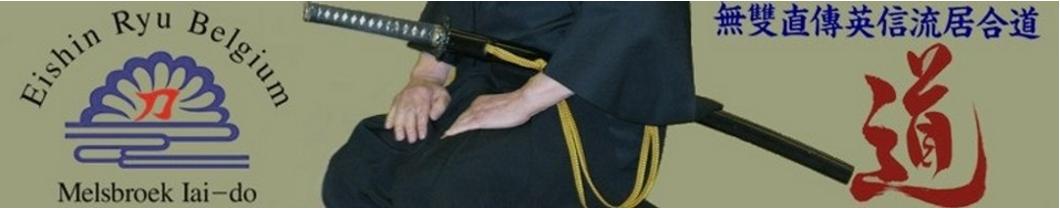 New Eishin Ryu Iaido